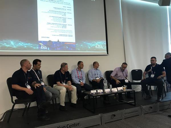 Bynet UC Panel