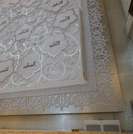 Sheikh Zayed Grand Mosque 02